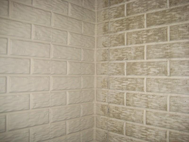 Basement Walls Best Design For Your Basement